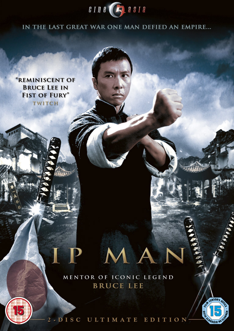 Ip Man Movie 87